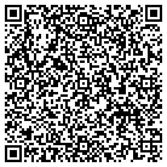 QR-код с контактной информацией организации СМУ Энергосбыт, ООО
