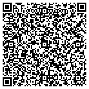 QR-код с контактной информацией организации ТеплоВер