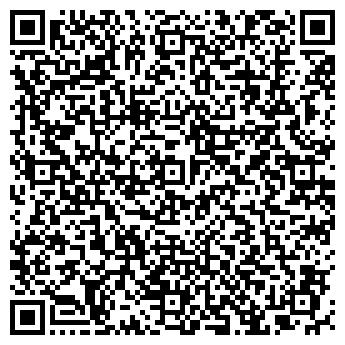 QR-код с контактной информацией организации Циклон, Компания