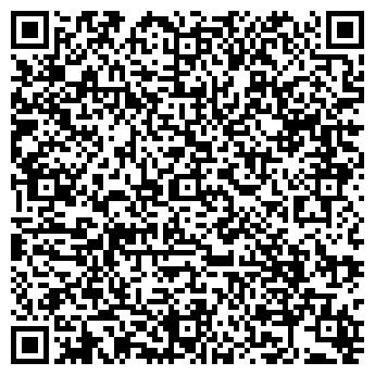 QR-код с контактной информацией организации Входные двери, ООО