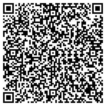 QR-код с контактной информацией организации В комфорте, ООО
