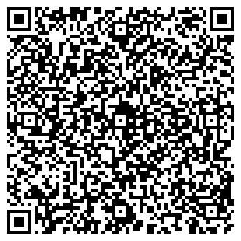 QR-код с контактной информацией организации ООО ЭНЕРГОМАШСЕРВИС