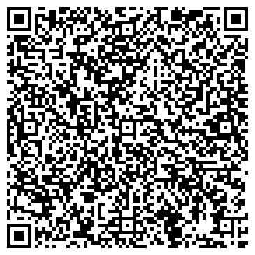 """QR-код с контактной информацией организации Общество с ограниченной ответственностью ООО фирма """"Укрремстройсервис"""" ЛТД"""