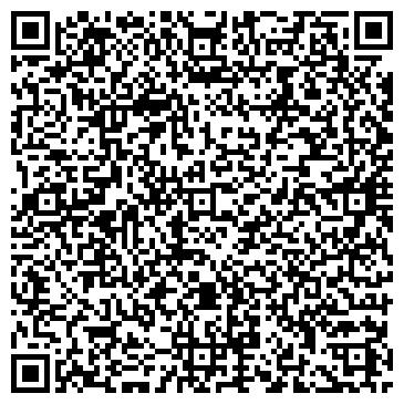 QR-код с контактной информацией организации Отис, Компания