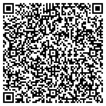 QR-код с контактной информацией организации Уют для Вас, ЧП