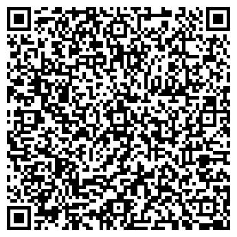 QR-код с контактной информацией организации С.О.М., ООО