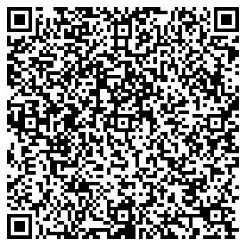 QR-код с контактной информацией организации Аркан-Транс, ЧП