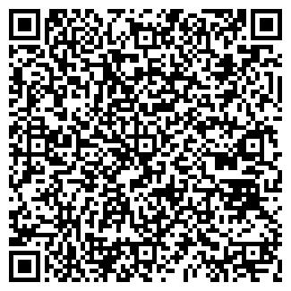 QR-код с контактной информацией организации СТК, ЧП