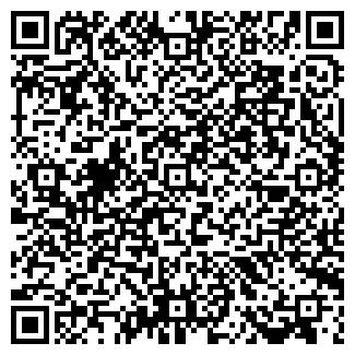 QR-код с контактной информацией организации АЛЬП-МЕТ