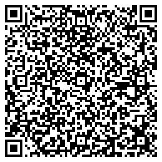 QR-код с контактной информацией организации Голубой кит