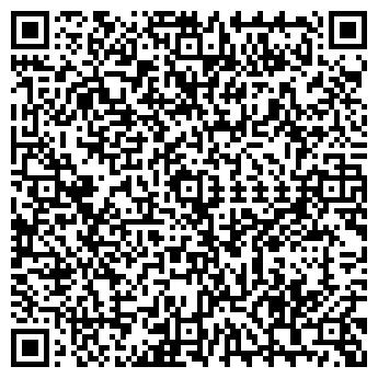QR-код с контактной информацией организации Субъект предпринимательской деятельности Примавера-парк