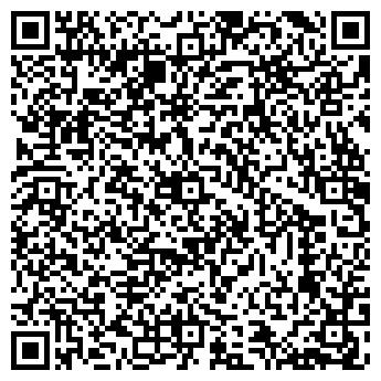 """QR-код с контактной информацией организации """"REDWIN"""""""