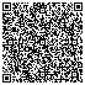 QR-код с контактной информацией организации ЧП Арди