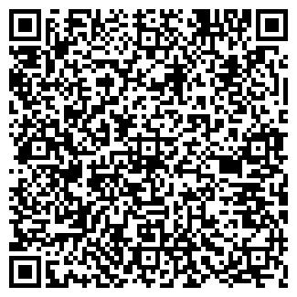 QR-код с контактной информацией организации Hot-Dom