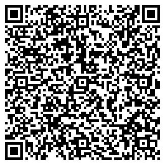QR-код с контактной информацией организации СИТИКОМ ТОО