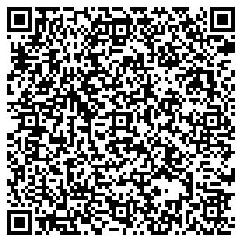 QR-код с контактной информацией организации ООО ТЕРМИНАЛ-МАСТЕР