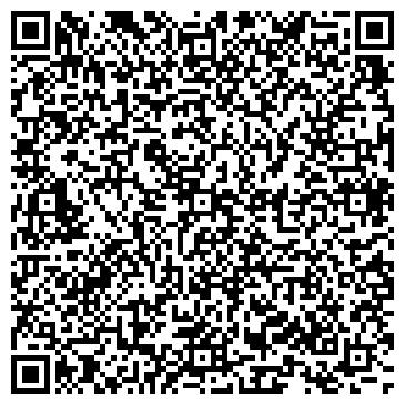 QR-код с контактной информацией организации АРТ МОСКОВСКИЙ УЧЕБНЫЙ ЦЕНТР ФИЛИАЛ