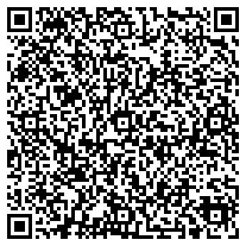 QR-код с контактной информацией организации ВавилонКС, Компания