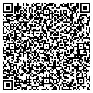 QR-код с контактной информацией организации Люкс Пол, ЧП