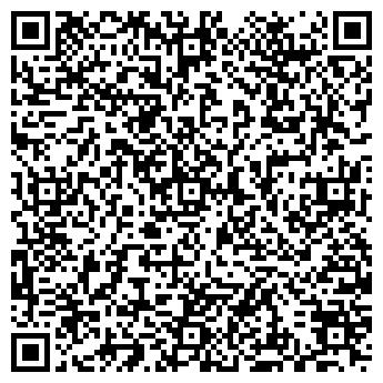 QR-код с контактной информацией организации ВОЛЖСКАЯ МОРСКАЯ ШКОЛА