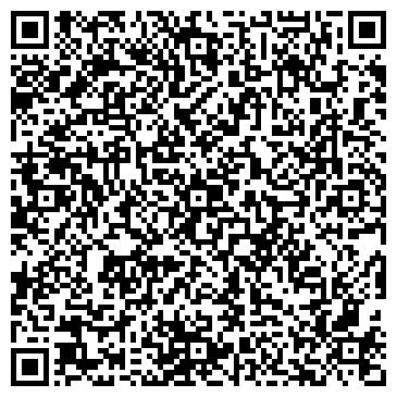 QR-код с контактной информацией организации ВОЛЖСКОЕ ПЕДАГОГИЧЕСКОЕ УЧИЛИЩЕ ГОСУДАРСТВЕННОЕ