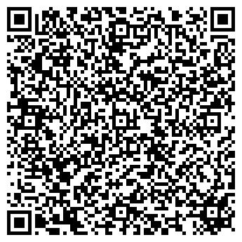 QR-код с контактной информацией организации Полюс, ЧП