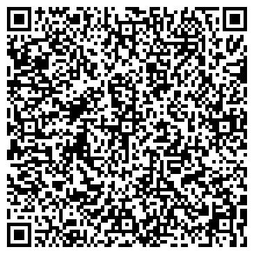 QR-код с контактной информацией организации Ариc, ЧП