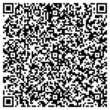 QR-код с контактной информацией организации Кам, ЧП