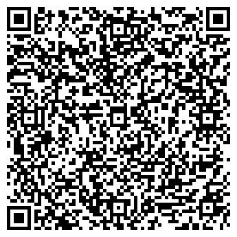 QR-код с контактной информацией организации Киви Груп, ООО