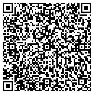 QR-код с контактной информацией организации Куйка , Компания (Kuyka)