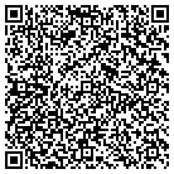 QR-код с контактной информацией организации Аркада, ПКФ