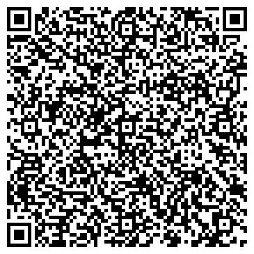 QR-код с контактной информацией организации Бетон Брук Сервис, ООО
