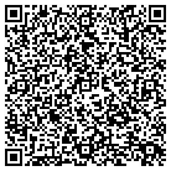 QR-код с контактной информацией организации ФлюгерЛьвов,ЧП