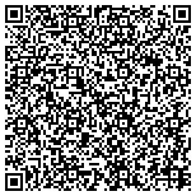 QR-код с контактной информацией организации ИНТЕЛЛЕКТУАЛ НОУ НАЧАЛЬНОГО ПРОФЕССИОНАЛЬНОГО ОБРАЗОВАНИЯ