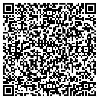 QR-код с контактной информацией организации ЕПДМ, ООО