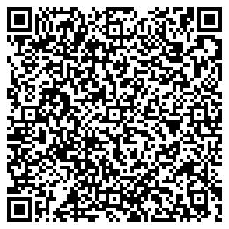 QR-код с контактной информацией организации Fotoimage