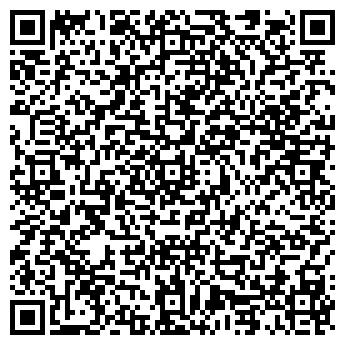 QR-код с контактной информацией организации Ирбис, МПССП