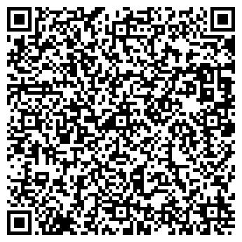 QR-код с контактной информацией организации Комфорт-дом