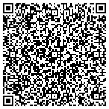"""QR-код с контактной информацией организации Общество с ограниченной ответственностью ООО """"Пром-Лес"""""""