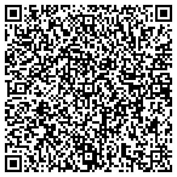 QR-код с контактной информацией организации Общество с ограниченной ответственностью ООО «ТелеосБуд»