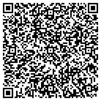 QR-код с контактной информацией организации ООО КИНАВИ