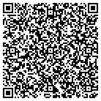 QR-код с контактной информацией организации Компания Кедр