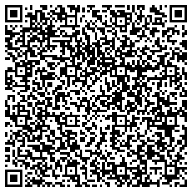 QR-код с контактной информацией организации ПАРТНЕР ВОЛЖСКИЙ ЦЕНТР ПРОФЕССИОНАЛЬНОЙ ПОДГОТОВКИ, ООО