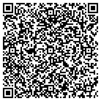 QR-код с контактной информацией организации Веллнесс-Буд, ООО