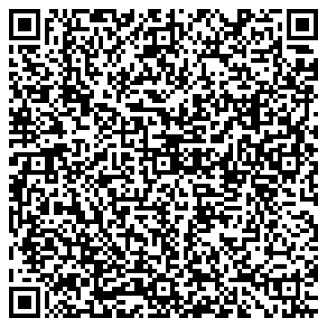 QR-код с контактной информацией организации ПРОФЕССИЯ ООО УЧЕБНЫЙ ПУНКТ