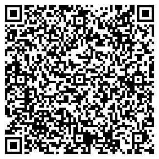 QR-код с контактной информацией организации HotLab