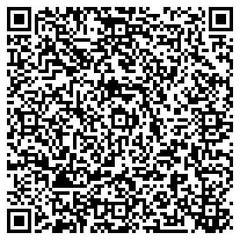 """QR-код с контактной информацией организации ООО """"Стайл-Интерьер"""""""