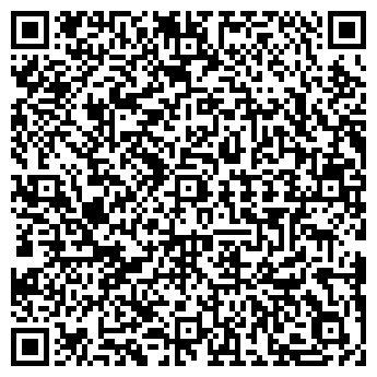 QR-код с контактной информацией организации ФОП < <32м2> >