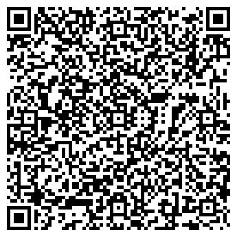 QR-код с контактной информацией организации ПУ № 1 ХИМИЧЕСКОЕ