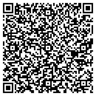 QR-код с контактной информацией организации БДЖІЛКА